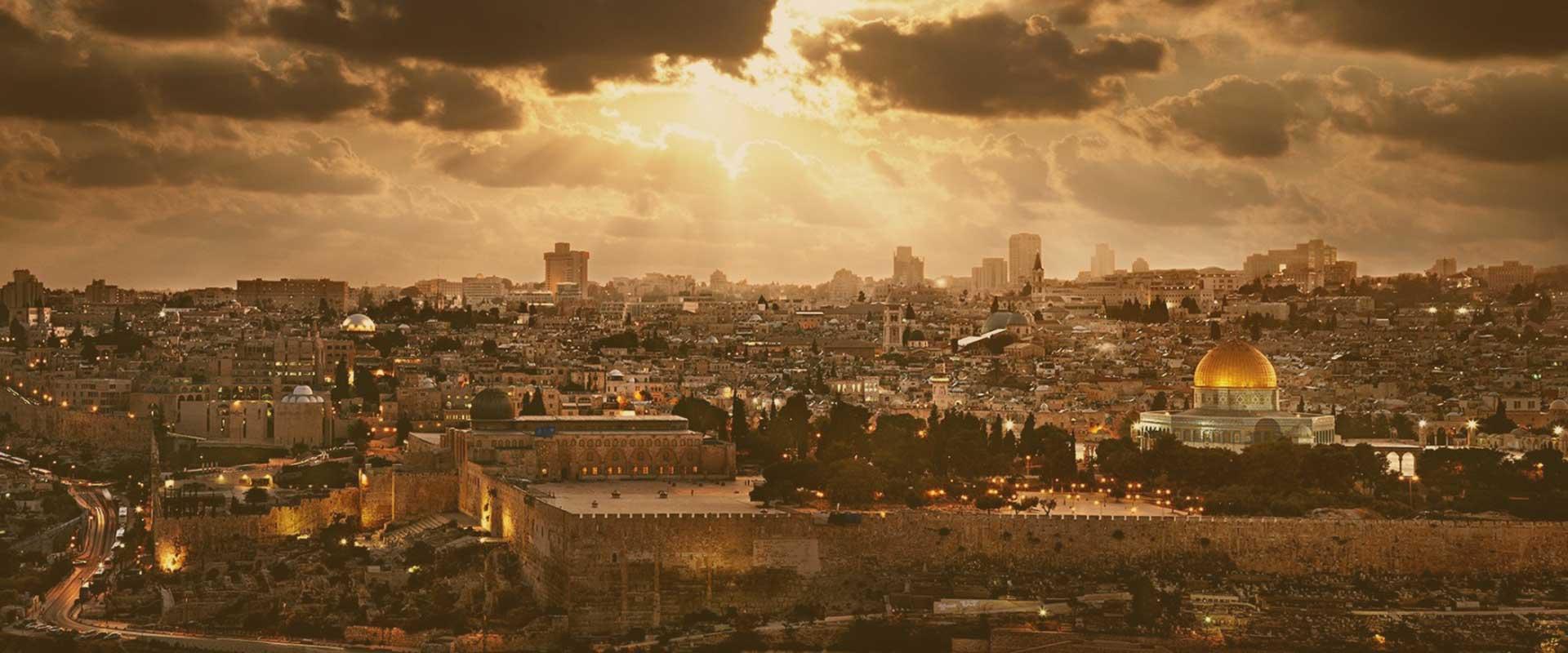 Kudüs Ölüdeniz Turu