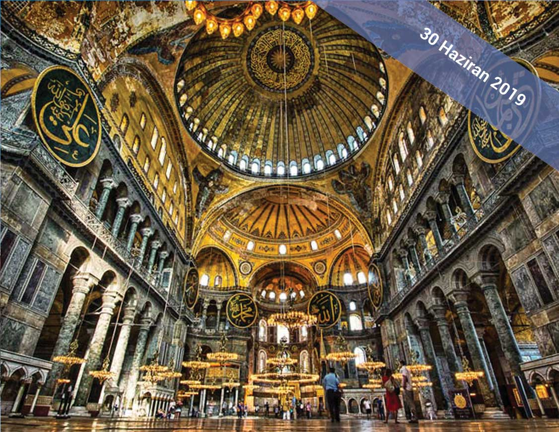 Araştırmacı Yazar Gök Türk anlatımında İstanbul Arkeoloji Müzesi, Ayasofya ve Yerebatan Sarnıcı Gezisi