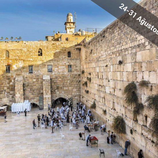 Kudüs Petra Turu